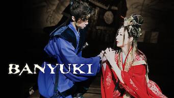 Image result for Banyuki (2009)