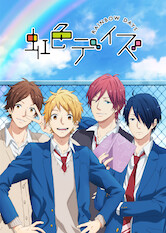 Search netflix Rainbow Days