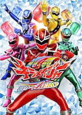 Search netflix Mashin Sentai Kiramager: Episode ZERO