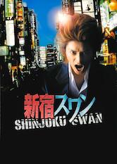Search netflix Shinjuku Swan