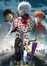Search netflix Gintama: The Movie: The Final Chapter: Be Forever Yorozuya