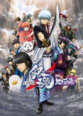 Search netflix Gintama: The Movie